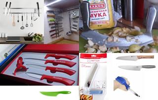 Поварской нож европейский или сантоку, керамический, двуручный, для инвалидов