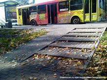 Нижний Новгород - безбарьерная среда пандусы на тротуарах