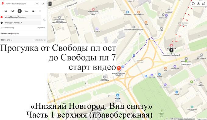 МСЭ в Нижнем Новгороде - адреса, телефоны, отзывы, сайт